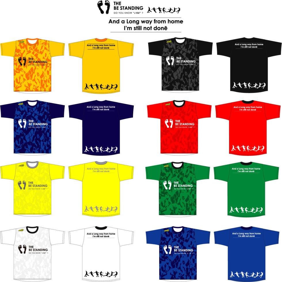 uchizono-mizore-soccer